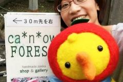 たえこてん3【ca*n*ow Forest】東京